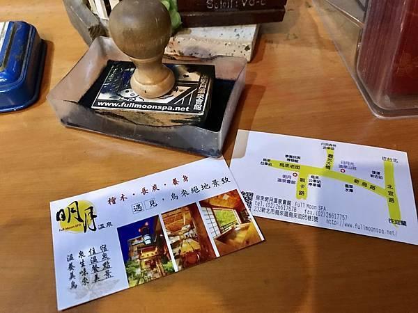 烏來溫泉推薦-滿滿日式氛圍的溫泉會館-明月溫泉會館