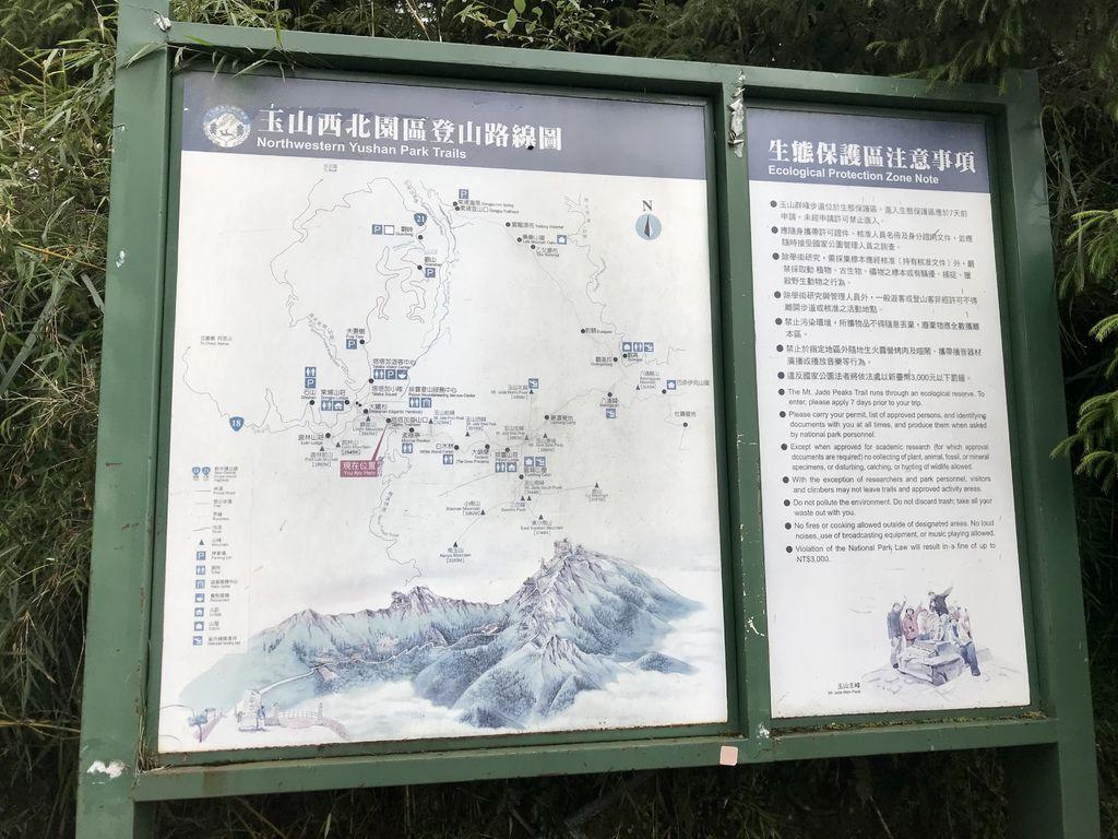 台灣百岳-台灣第一高峰-登上玉山主峰看日出以及如何克服高山症