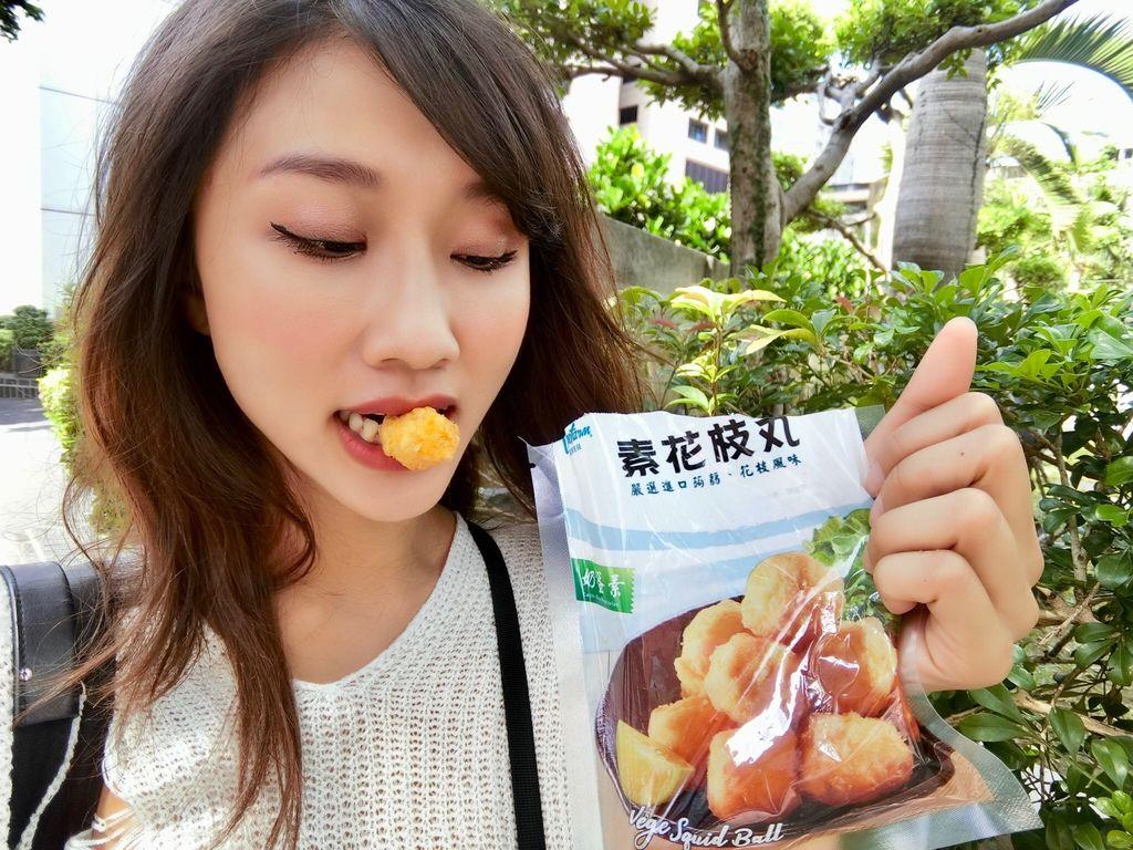 小七超商美食-超商蔬食素食美食-松珍生技素花枝丸