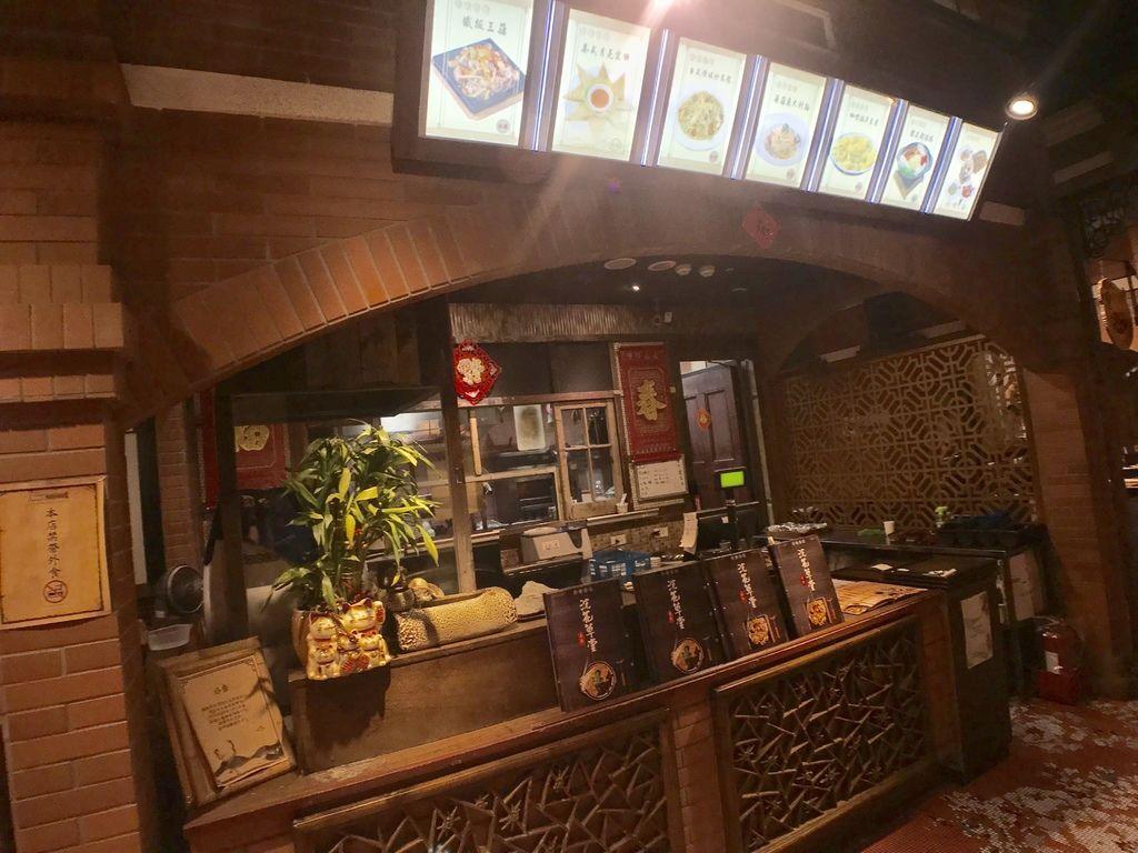 中山區美食-浣花草堂素食餐廳,多國創意的素食料理