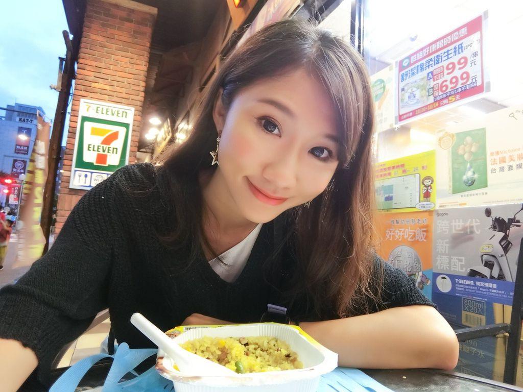 小七超商美食-超商蔬食素食美食-桂冠薑黃素炒飯