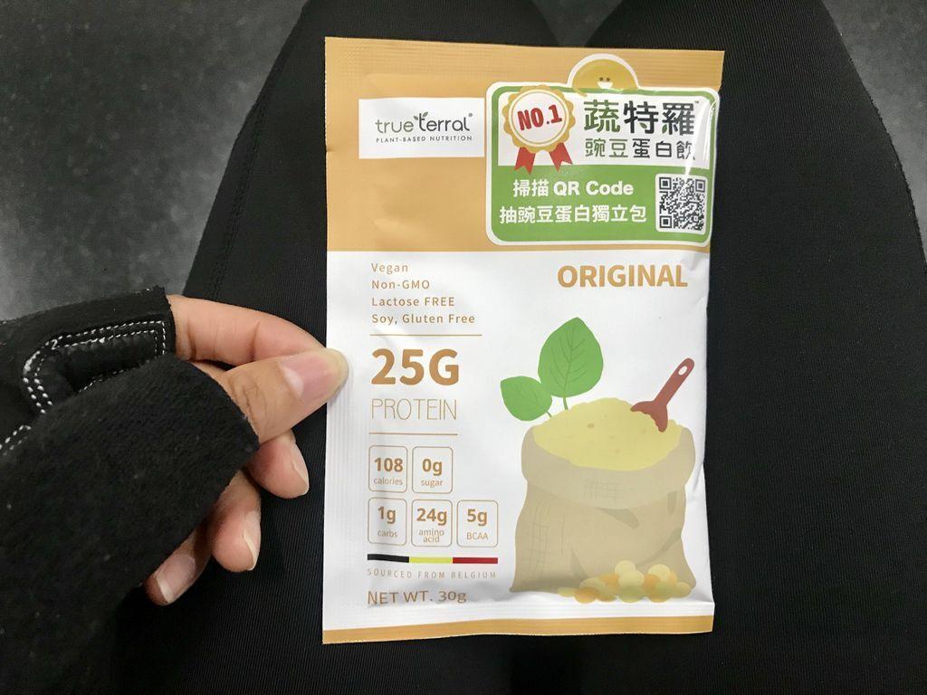 高營養的植物性蛋白質,吃素者的素食高蛋白!True Terral蔬特羅是你的首選