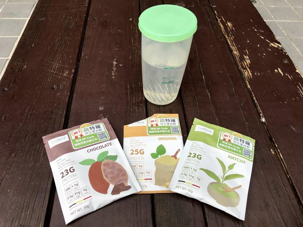 高營養的植物性蛋白質,吃素者的運動補品!True Terral蔬特羅是你的首選