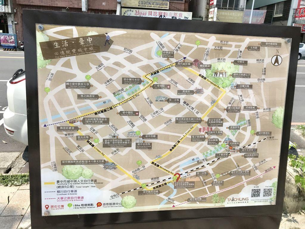 台中景點-台中文化創意園區,滿滿的文創市集!是你逛街休閒好地方
