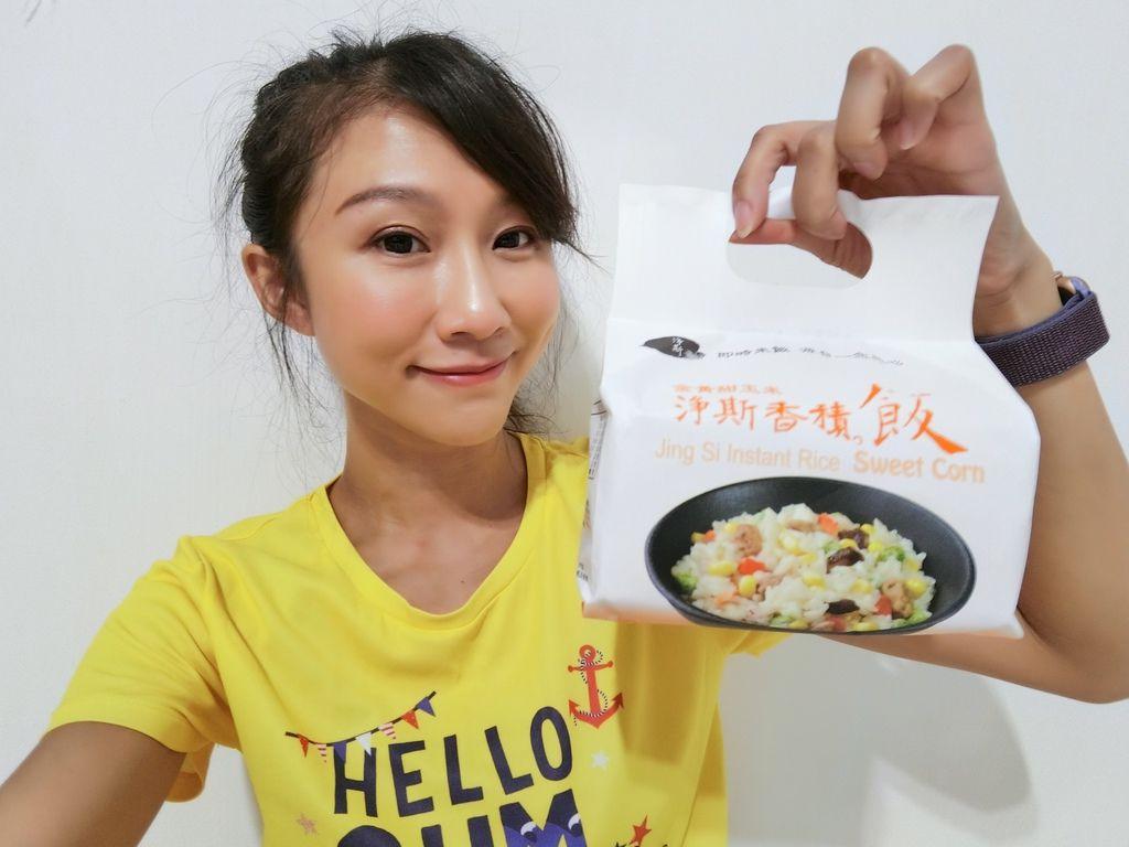 登山配備推薦-素食乾燥飯首選-淨斯香積飯,登山必吃的素食料理