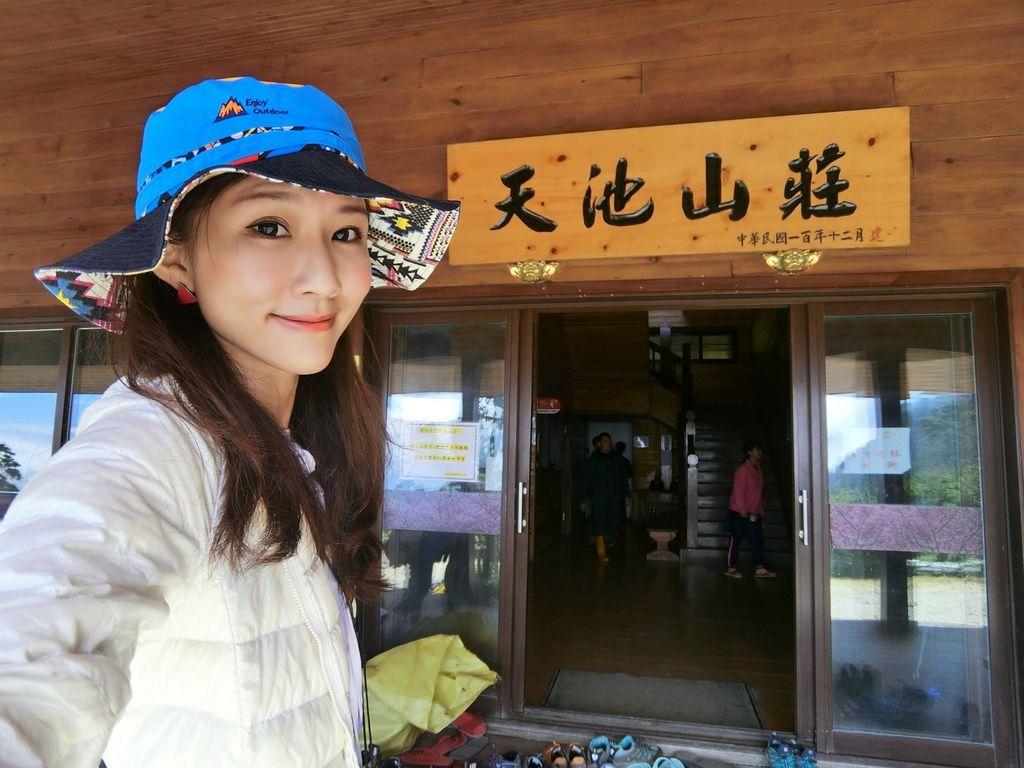 台灣百岳最豪華山屋-天池山莊!五星級的日式建築