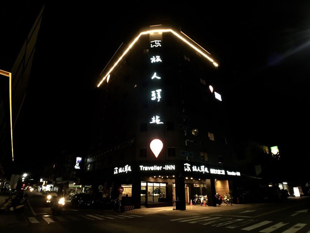 台東飯店推薦-鐵花文創二館的旅人驛站,是你台東住宿的首選
