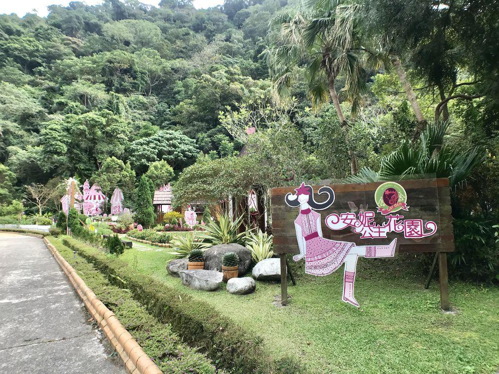 台中景點-到浪漫的粉紅花園當公主,到安妮公主花園約會去
