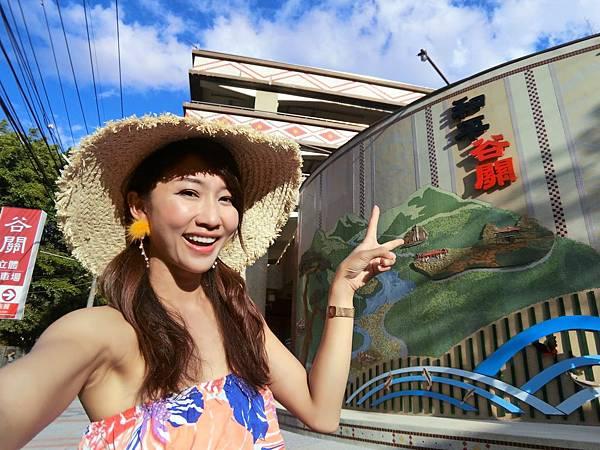 台中景點-台中親子旅遊的好地方!谷關溫泉公園,免費溫泉魚泡腳