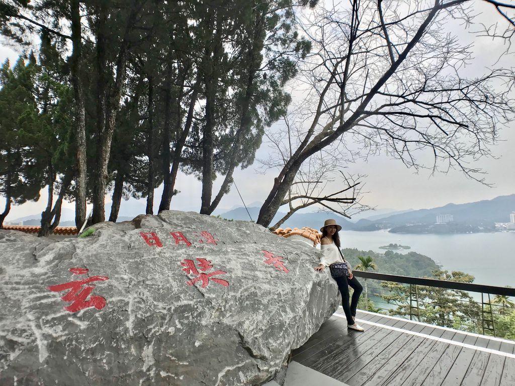 南投景點-必去的日月潭景點-日月潭的玄奘寺