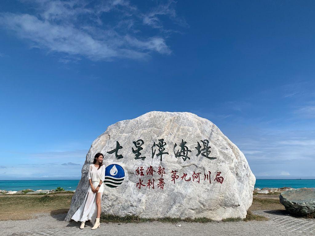 必去的花蓮景點-花蓮七星潭風景區,超美的月牙灣與礫石灘
