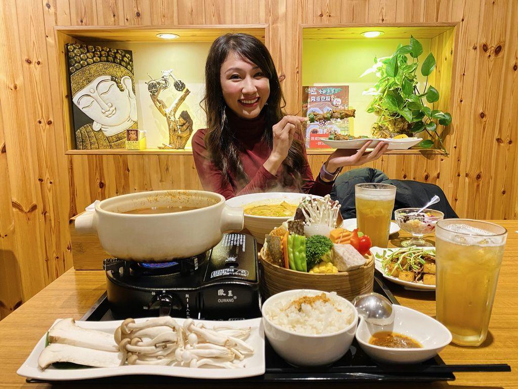 中壢素食餐廳-熱浪島南洋蔬食茶堂(中壢店),給你好吃的蔬食料理