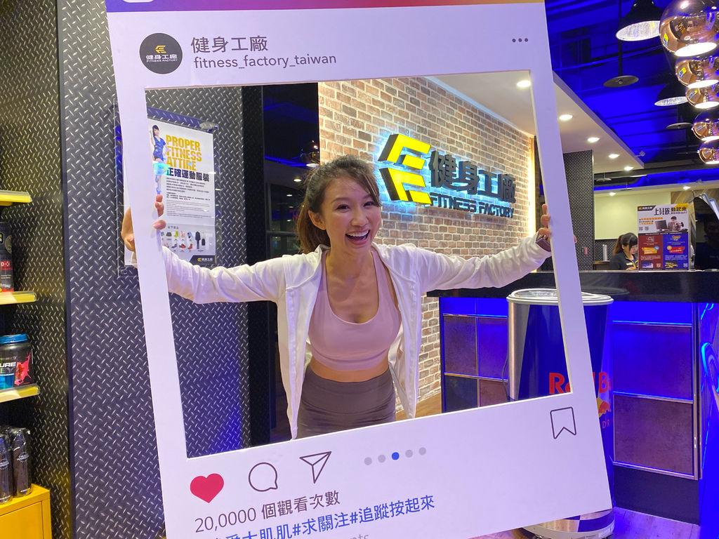 台北市松山健身房首選-健身工廠健康廠,是你在松山區運動的好地方