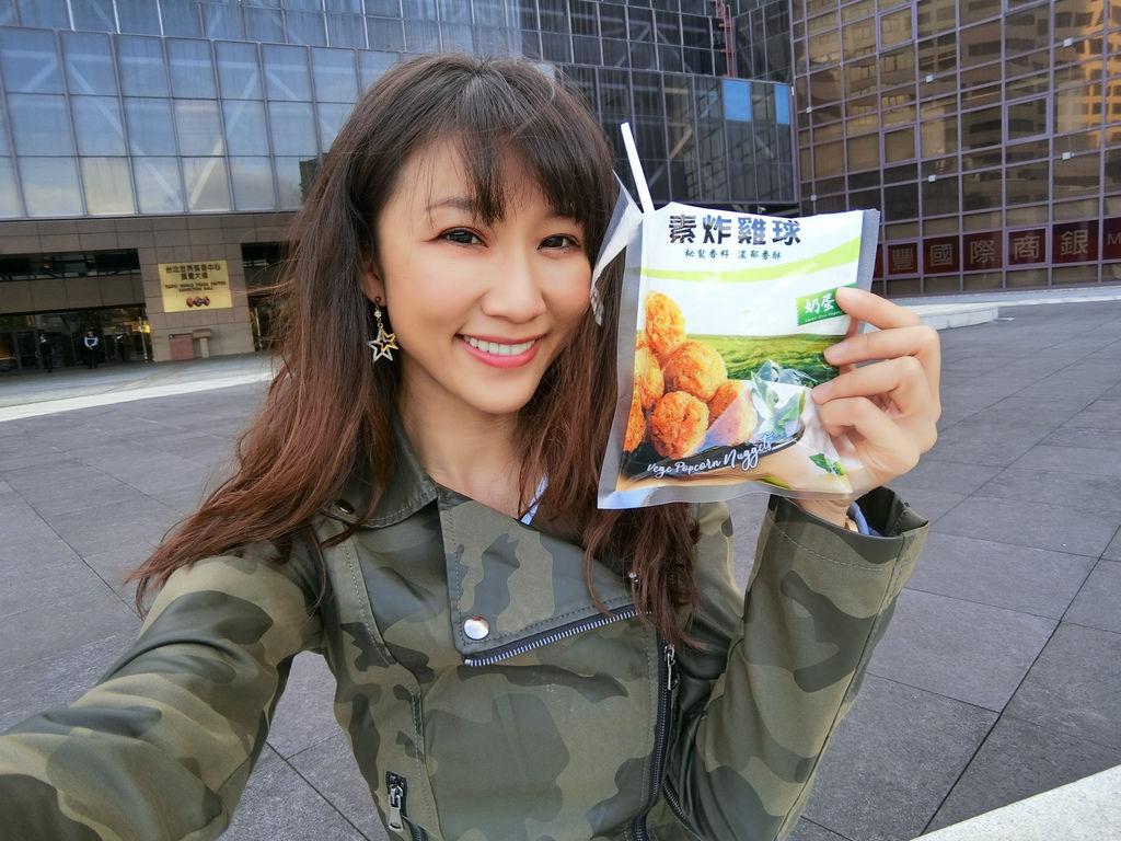 小七超商美食-超商蔬食素食美食-松珍生技素炸雞球【丁小羽食記篇】