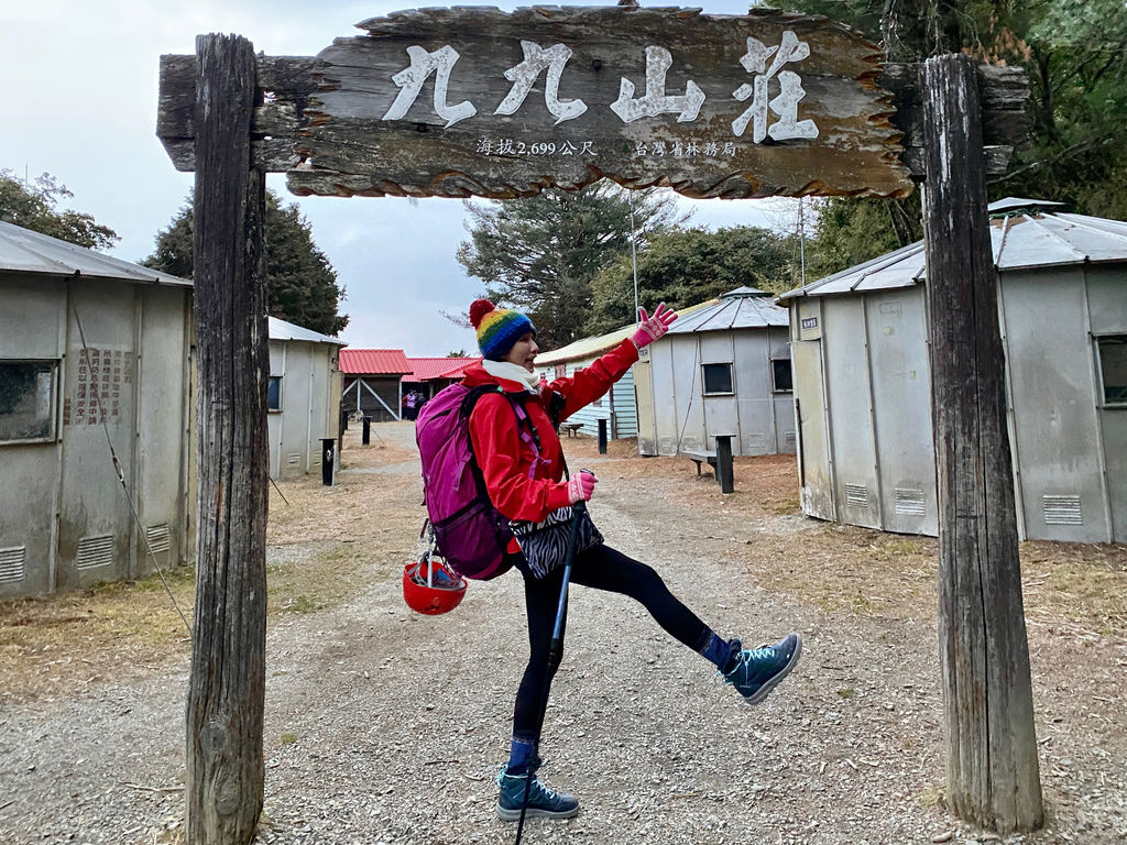 台灣百岳住宿-九九山莊-登大霸尖山一定會停靠的休息充電站