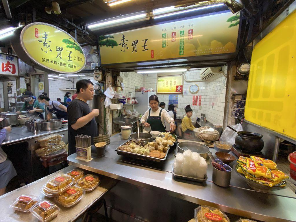 台中豐原廟東夜市唯一的素食料理-素胃王