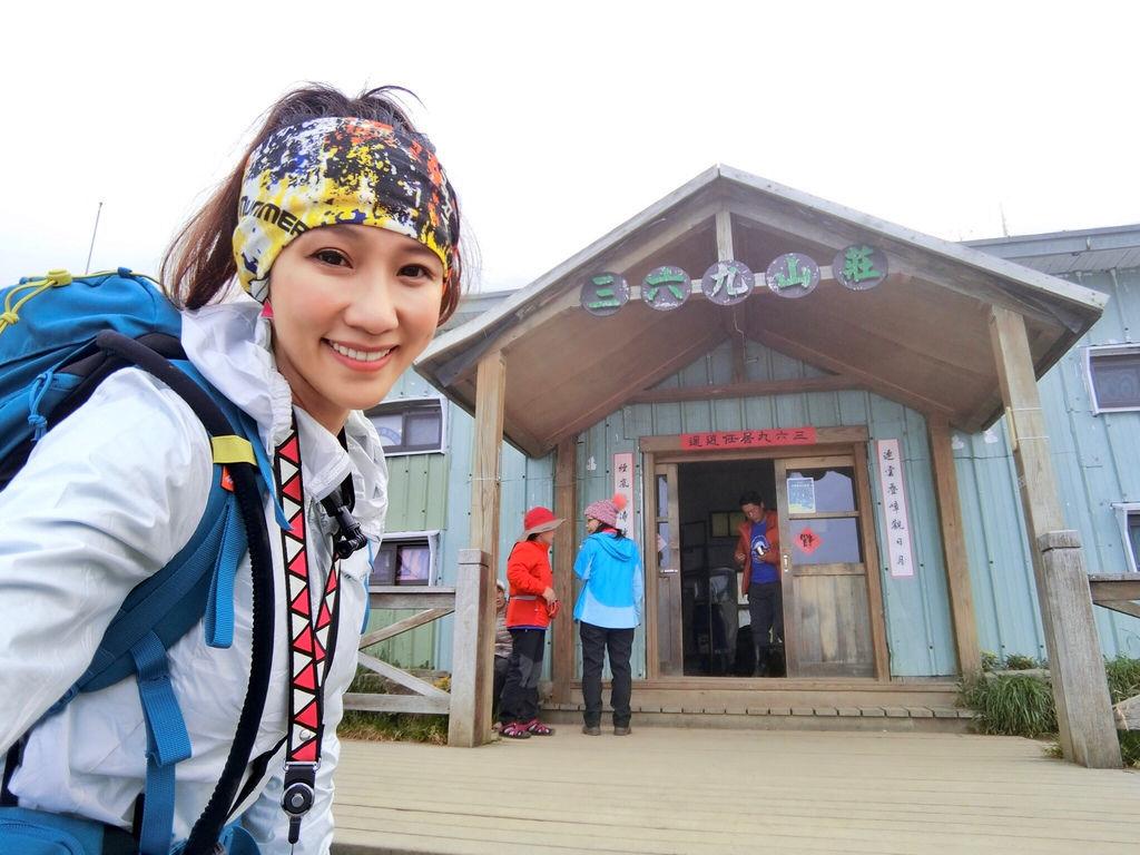 台灣百岳住宿-登上雪山主峰前的過夜山莊-三六九山莊