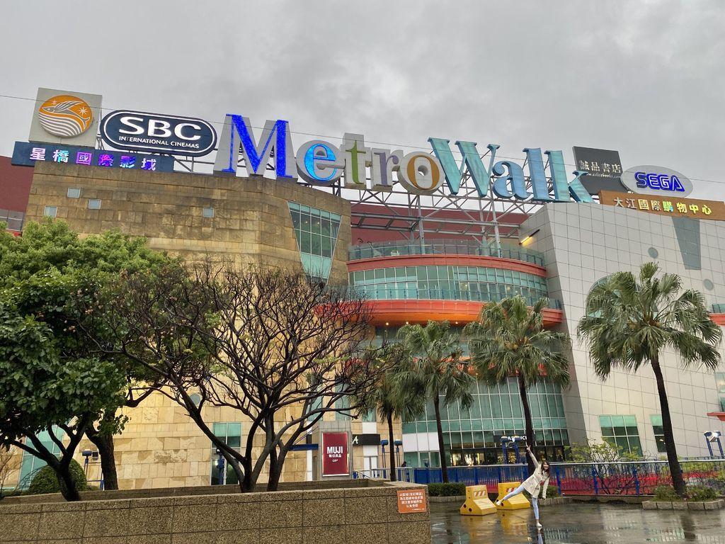 結合購物、美食、生活的桃園景點-中壢大江國際購物中心