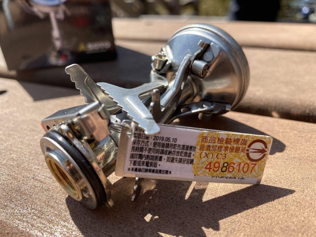小羽登山必帶的攻頂登山爐-自日本的SOTO-SOD320CC攻頂登山爐組