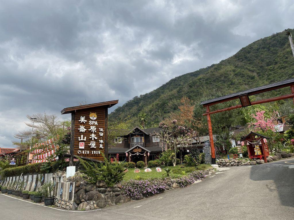 高雄六龜住宿-美崙山溫泉渡假山莊的公設有哪些?這篇告訴你