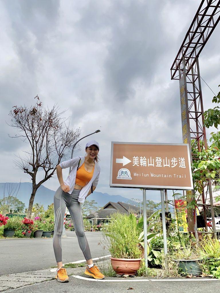 高雄六龜景點-美輪山登山步道,來趟健康的高雄登山健行之旅