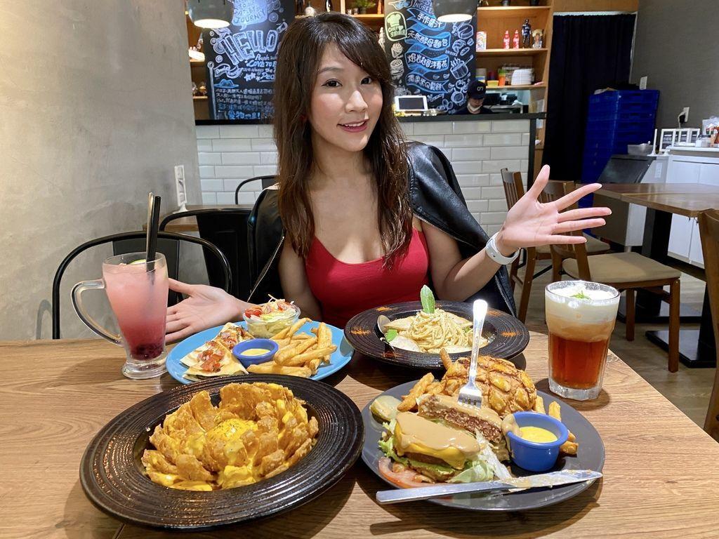 板橋美式餐廳推薦!一起到蓋子美式餐廳品嘗新蔬食料理