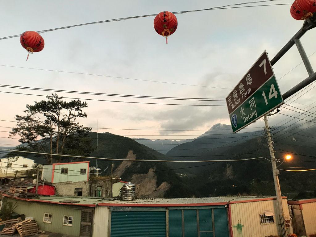 台灣百岳住宿-登山前哨站!山友、背包客的香客大樓-環清宮