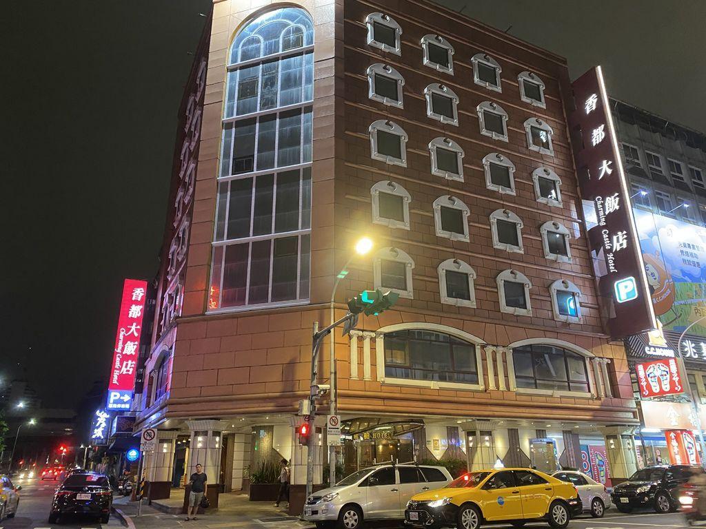 台北中山區飯店推薦-交通便利、生活機能又好的香都大飯店