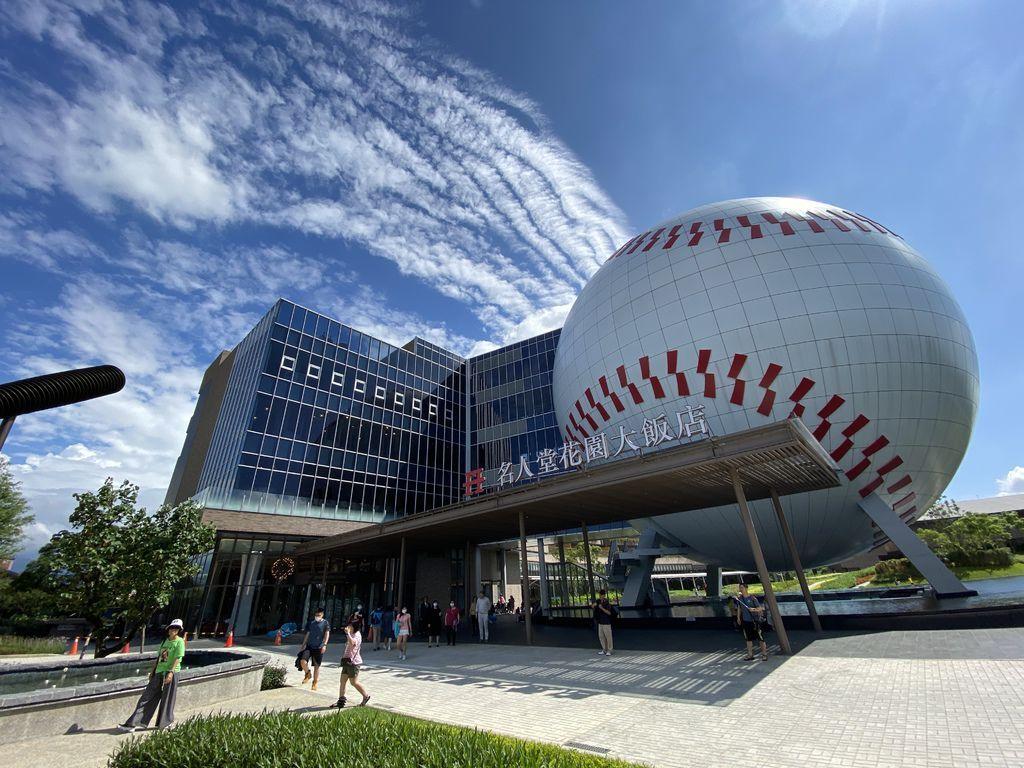 桃園龍潭景點-名人堂花園大飯店,史努比棒球樂園!棒球名人堂在桃園