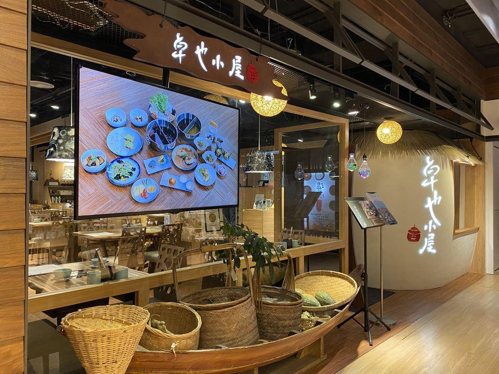 台北信義區的精緻蔬食料理-卓也小屋誠品信義店