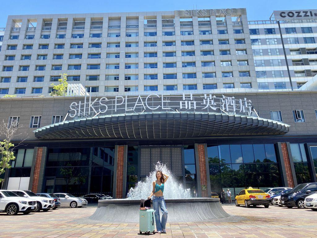 台南飯店推薦-來開箱台南晶英酒店的房間設備有哪些