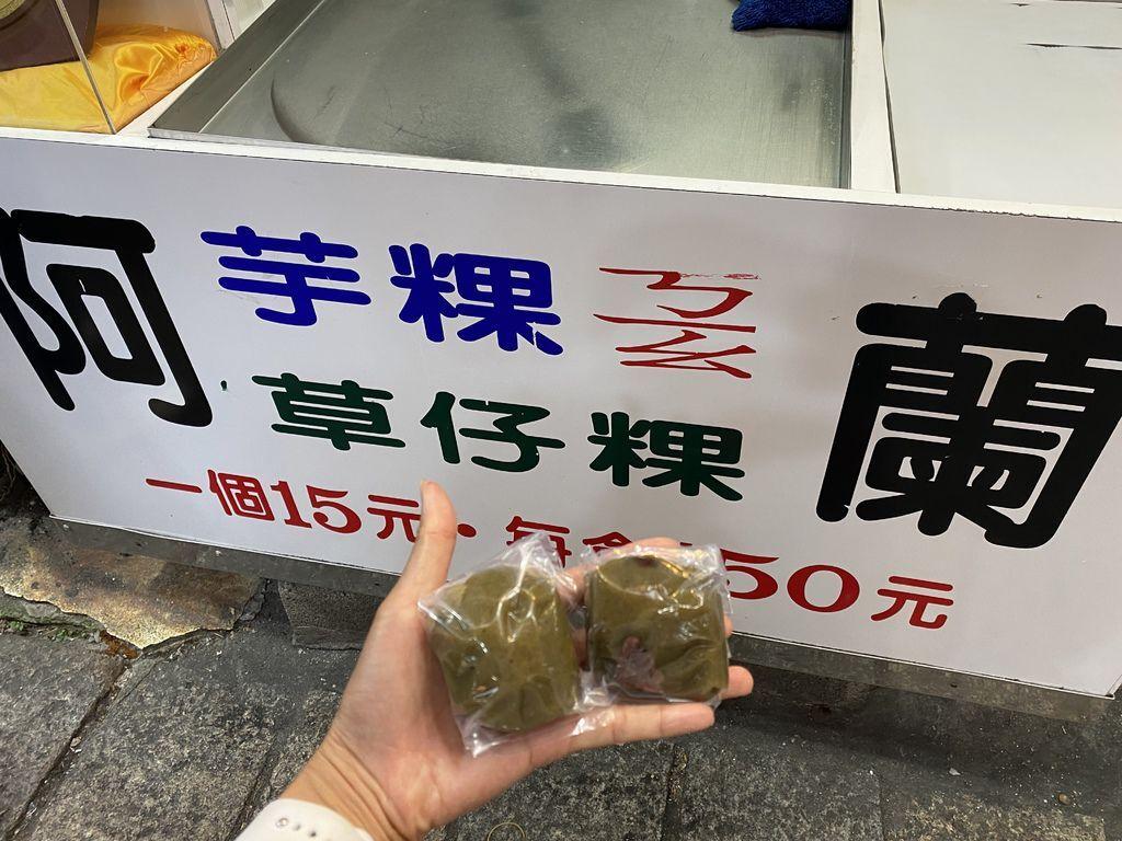 九份老街必吃的九份美食-台灣的古早味小點心-阿蘭草仔粿