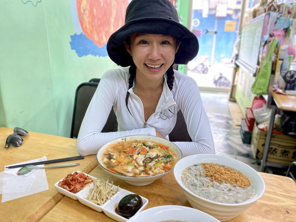 小琉球吃素的好選擇-小琉球素食-粥太太養生蔬食廣東粥