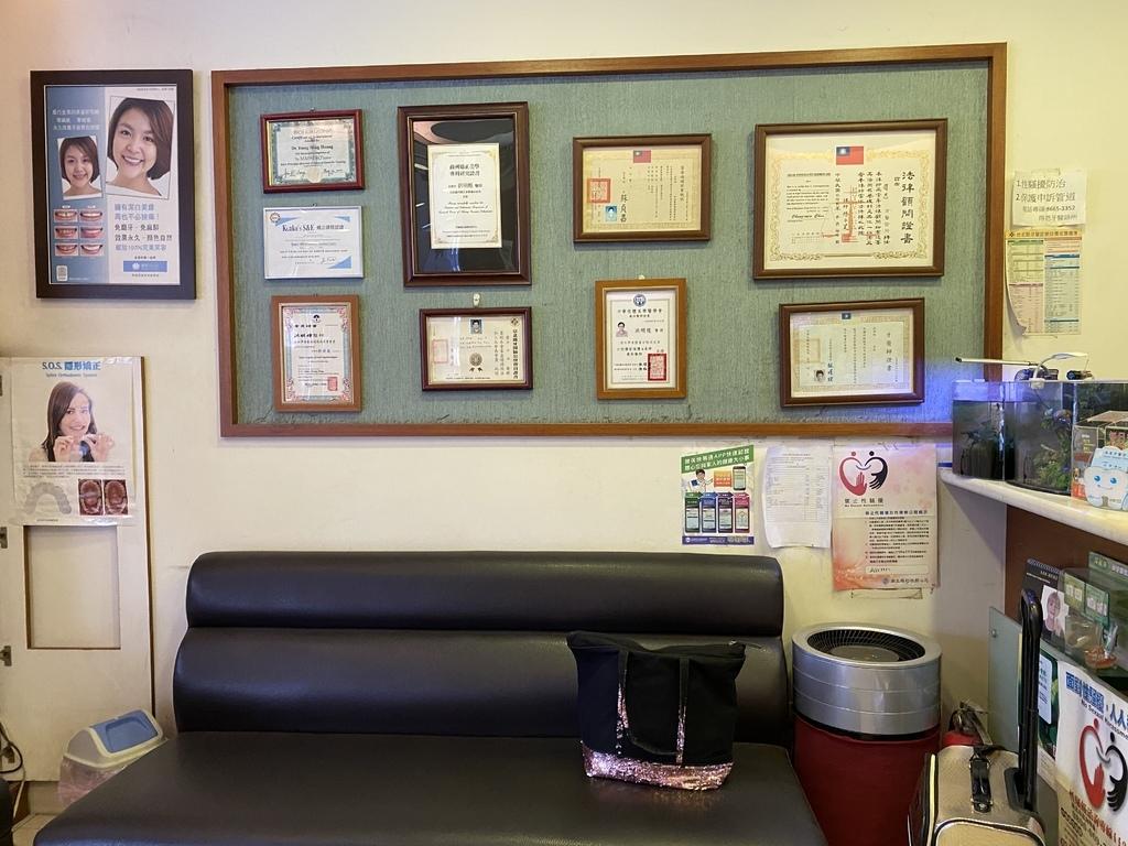 新店牙醫診所推薦-得恩牙醫!口耳相傳的優質新北牙醫診所
