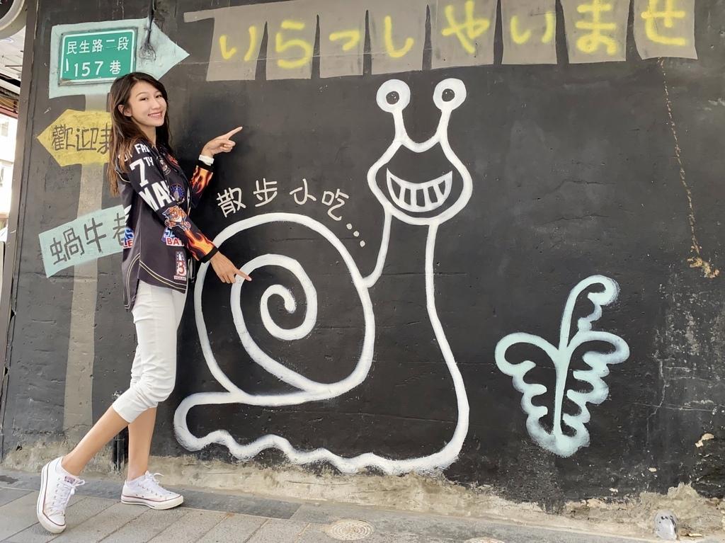 台南中西區景點-蝸牛巷!藏身在巷弄的藝術文青小巷