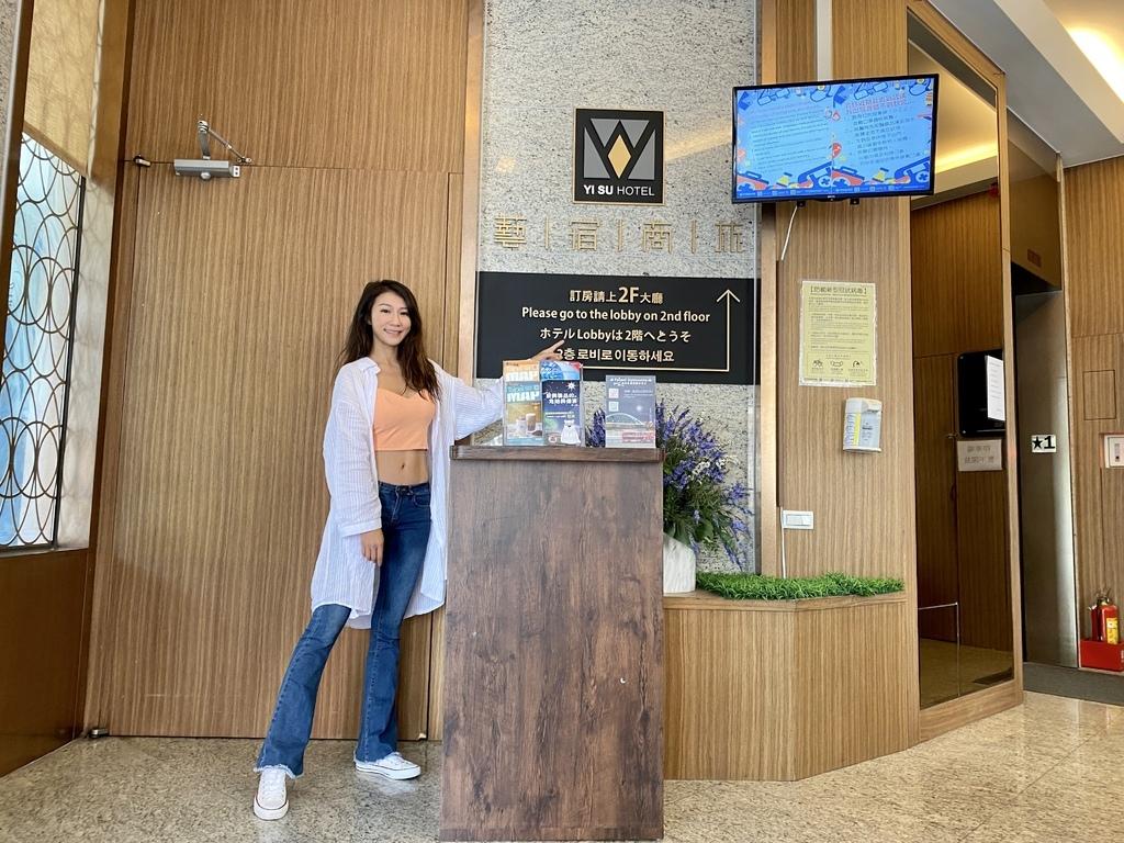 台北大同區飯店-藝宿商旅台北館,走到寧夏夜市只要3分鐘