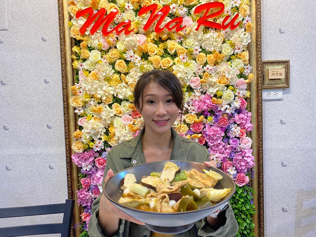 新莊蔬食滷味-MaNaRu麻辣蔬食滷味,是你吃晚餐、吃宵夜的好選擇