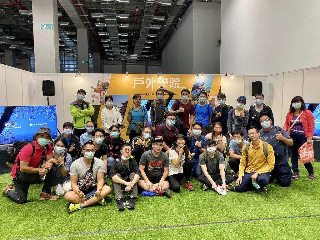 台灣戶外用品展戶外學院-丁小羽演講:入門百岳的準備事項和心得分享