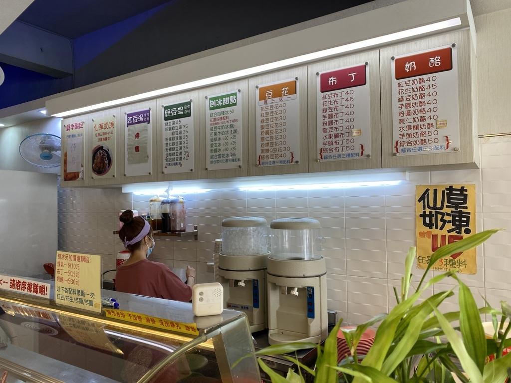 新莊冰品店-布丁主義!夏天吃冰的好地方!冰豆花、刨冰、雪花冰樣樣都有