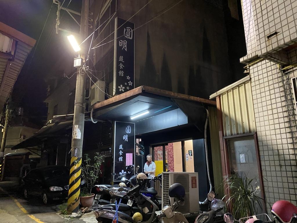 平價又親民的的新竹素食小吃店-圓明蔬食館