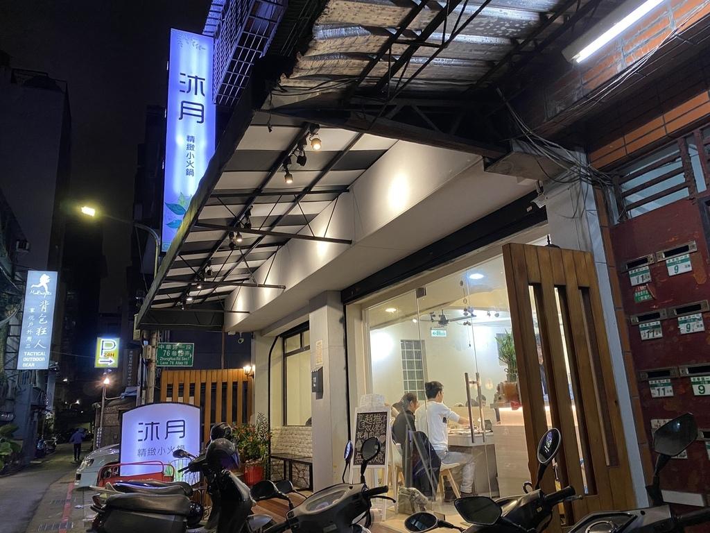 西門町吃火鍋的好地方-沐月精緻小火鍋西門店,平價也能吃得精緻