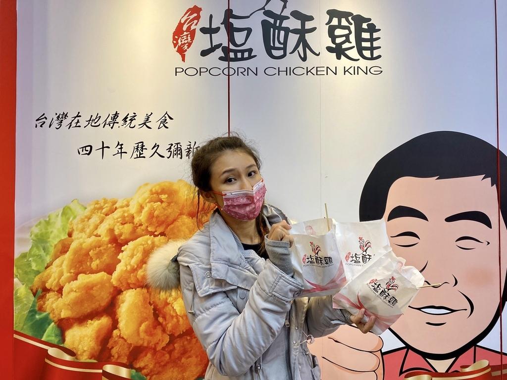 位於西門町的台灣鹽酥雞西門直營店,是吃素食鹽酥雞的好地方