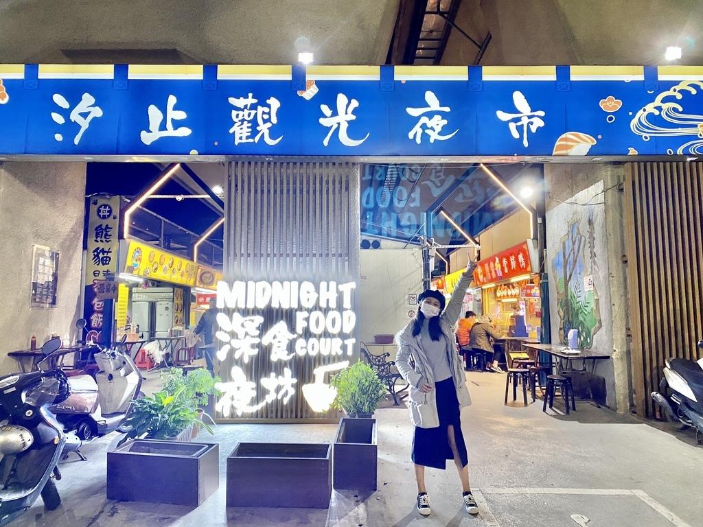 汐止夜市素食-錢婆婆素食館,在汐止吃素的好選擇,給你家常好味道
