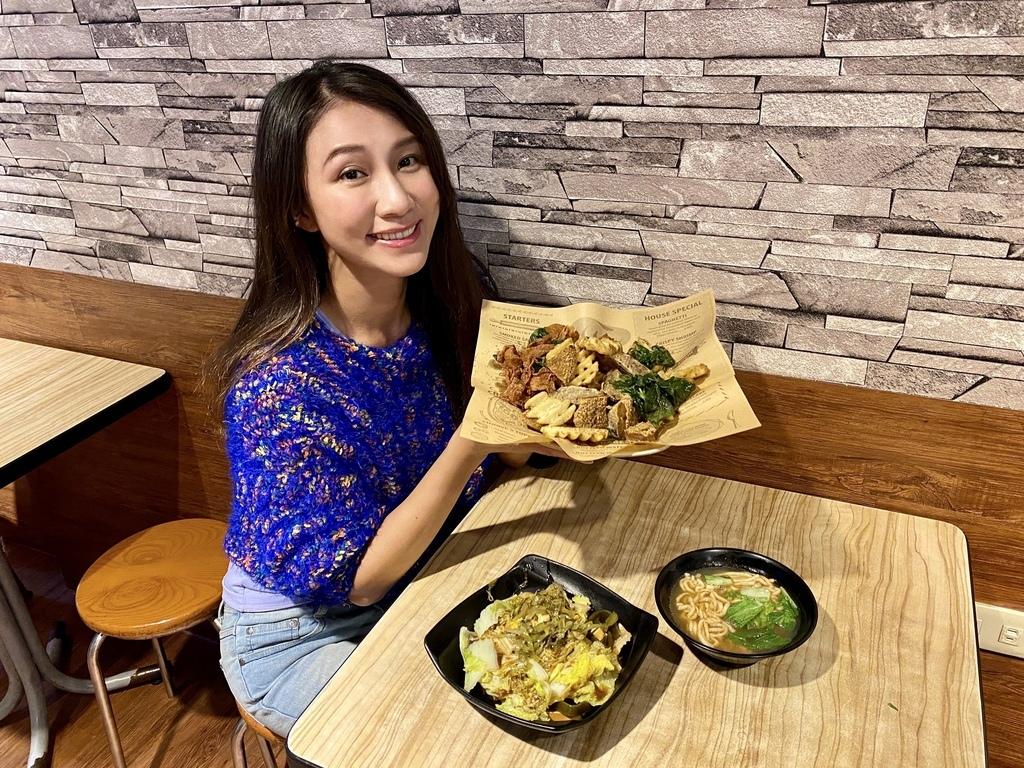 板橋素食-鮮道素食(素食鹹酥雞、素食滷味),素食者吃宵夜的好地方