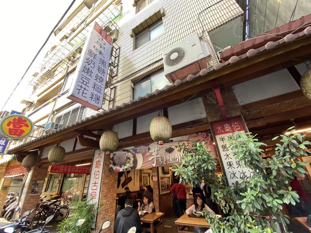 台北北投區必吃的石牌美食-水龜伯古早味!北投區的超人氣冰店