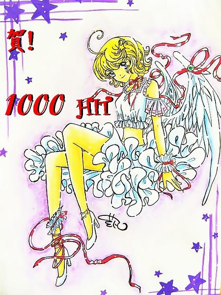 天使14.JPG