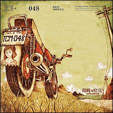 cover048.jpg