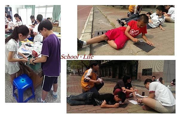 schoollife.jpg