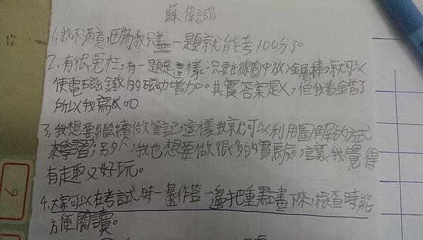 104反省單02.jpg