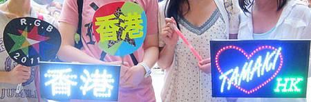 香港燈牌.jpg